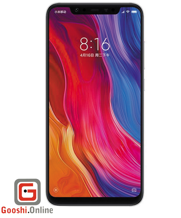 Xiaomi Mi 8 with 6GB RAM - 128GB - Dual SIM