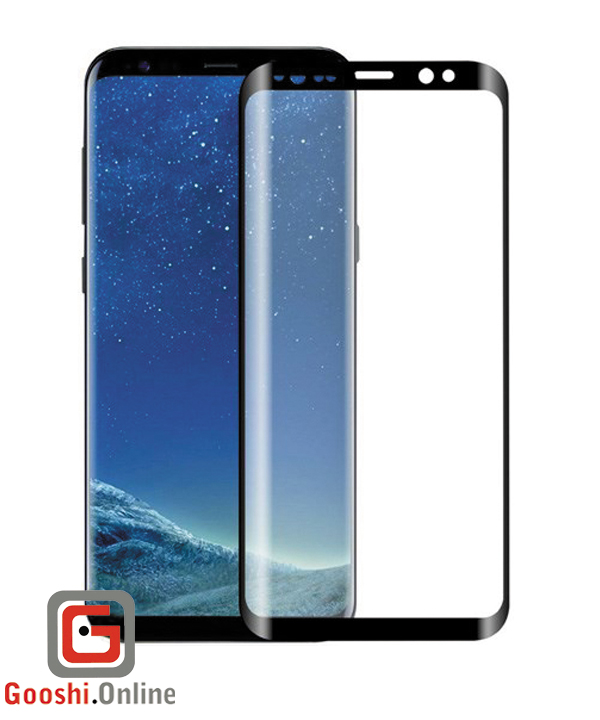 Samsung Galaxy S8 - Full Glass Screen Protector